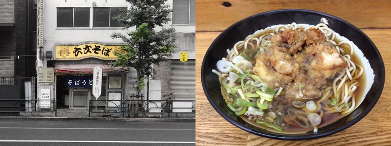 六文そば 昌平橋店