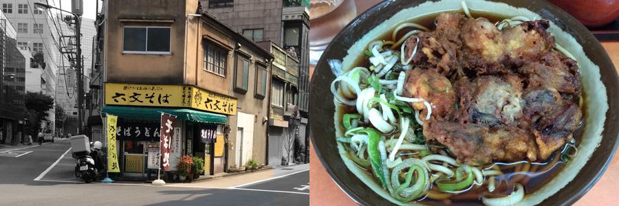 六文そば須田町