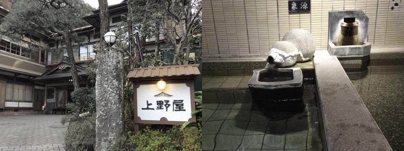 湯河原温泉の上野屋旅館