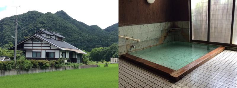 猿ヶ京温泉いこいの湯