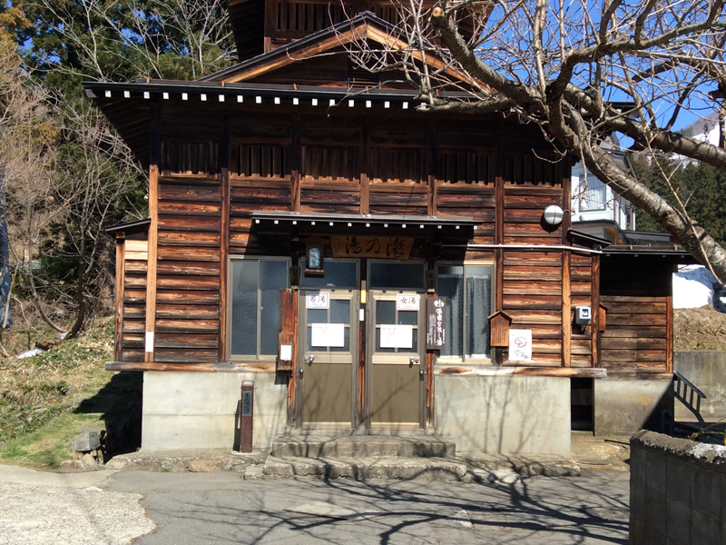 野沢温泉の滝の湯