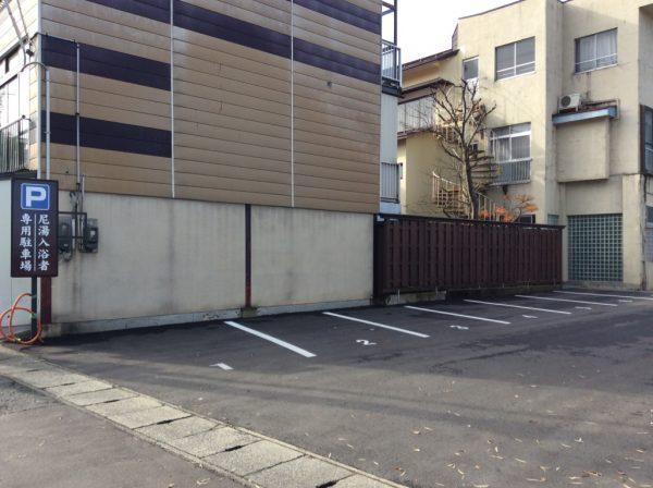 小野川温泉 駐車場